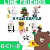 【日本 TAKARA TOMY】LINE FRIENDS 公仔造型擺飾 好朋友辦公生活物語【可挑款】台中星光電玩