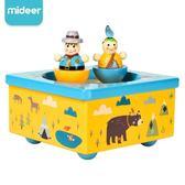 音樂盒-MiDeer彌鹿寶寶音樂盒兒童印第安八音盒木質旋轉跳舞音樂盒玩具-奇幻樂園