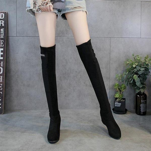 膝上靴 2018秋冬季彈力加絨過膝長靴高跟顯瘦內增高過膝靴