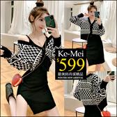 克妹Ke-Mei【ZT56826】KOREA韓國東大門排釦毛衣外套+吊帶長洋裝
