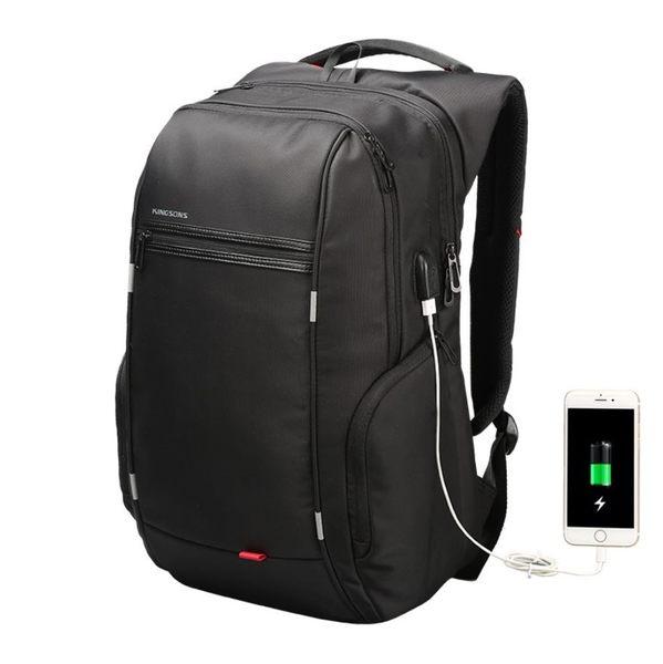 KGH168 15.6吋 防盜17.3吋筆電背包 usb外部充電 防水 s0408