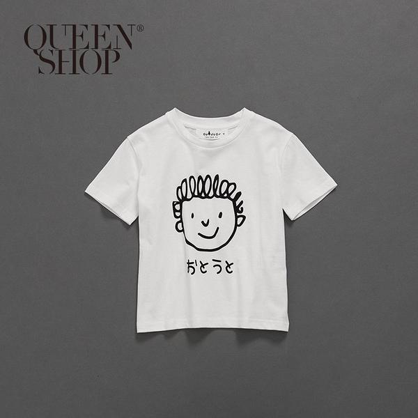 Queen Shop【01037683】童裝 親子系列頭像圖棉T S/M/L*現+預*