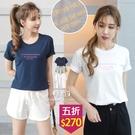 【五折價$270】糖罐子韓品‧英字印圖圓...