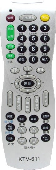 【卡拉OK】KTV-611 卡拉OK多功能點歌機遙控器