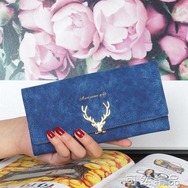 磨砂皮長款錢包女新款簡約時尚大氣歐美大容量小鹿皮夾錢夾 雙12全館免運