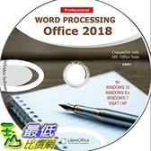 [7美國直購] 2018 amazon 亞馬遜暢銷軟體 Word Processing Office Suite 2018 Perfect Home Student