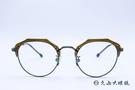 Kaffeine 咖啡因 Martini2 C4 (咖啡/鐵灰) 韓國設計 流行框型 近視眼鏡