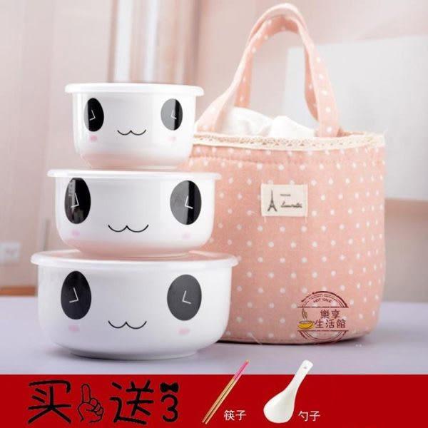 陶瓷保鮮碗三件套保鮮盒泡面碗微波爐飯盒保溫便當盒骨瓷·樂享生活館