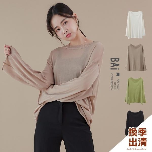 上衣 純色鏤空大寬袖捲邊造型寬鬆針織衫-BAi白媽媽【301688】