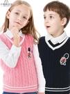 兒童背心女童馬甲男童針織毛線內穿秋冬保暖外穿洋氣大童加絨坎肩 童趣屋