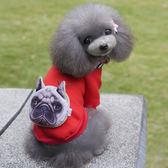 寵物衣服秋冬裝 寵物衣服 泰迪四腳衣服裝     SQ12453『寶貝兒童裝』