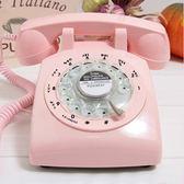 經典老式轉盤電話機旋轉撥號復古電話仿古辦公家用固話座機金屬鈴 古梵希igo