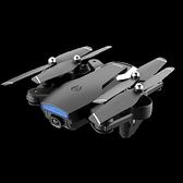 空拍機GPS無人機航拍器高清專業飛行器迷你玩具直升遙控飛機模型航模4K【全館免運】