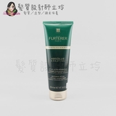 立坽『深層護髮』紀緯公司貨 萊法耶(荷那法蕊) 極緻賦活角蛋白修護膜250ml HH07