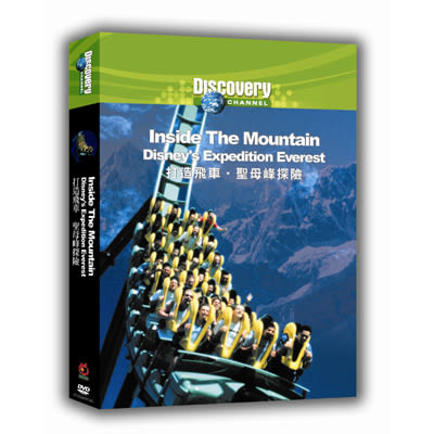 Discovery-打造飛車:聖母峰探險DVD