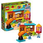 樂高積木樂高得寶系列10839射擊游樂場LEGODUPLO積木玩具 聖誕交換禮物xw