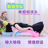 洗頭躺椅兒童洗頭躺椅小孩洗頭床寶寶洗發椅子加大號嬰兒可折疊浴盆 LH5995【3C環球數位館】