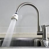 淨水器迷你過濾器水龍頭防濺頭過濾器嘴延伸器增壓花灑水器起泡器防濺水龍頭嘴雙十一