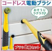 超聲波可替換頭電動清潔刷廚房清潔刷衛生間瓷磚清 【時尚新品】 LX