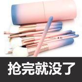 【12支】化妝刷子套裝初學者全套帶桶GZG3193【每日三C】
