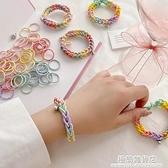 DIY情侶手鏈一對相吸磁鐵男朋友閨蜜彩虹彩色編織手繩學生手串夏 極簡雜貨