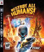 PS3 毀滅全人類!種族之戰(美版代購)