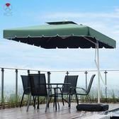 戶外遮陽傘太陽傘大傘戶外擺攤傘折疊雨傘防曬室外igo  伊鞋本鋪