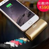 行動電源 蘋果安卓專用小米推薦 HTC三星oppo vivo華為無線通用隨身便攜