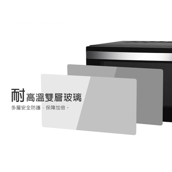 *元元家電館*Haier 海爾 25L 微電腦多功能 燒烤 微波爐 25PG50W