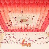 氣球愛心形五角星吊墜婚房裝飾生日派對布置情人節告白婚房裝飾品【新店開張85折促銷】