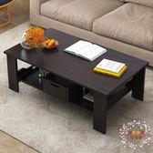 茶几簡約現代客廳小戶型簡易小茶几桌子歐式邊几迷你矮桌創意傢俱 XW