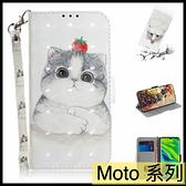 【萌萌噠】Moto G8 Power Lite 可愛卡通貓咪動物彩繪 側翻皮套 全包磁扣可插卡保護套 軟殼 手機殼