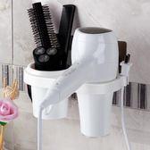 衛生間浴室置物架廁所掛架吹風機架