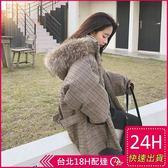 免運★梨卡 - 雪地加厚禦寒大毛領保暖中長版短版鋪棉仿羽絨防風風衣外套短大衣AR100