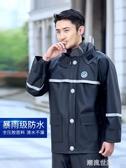 小燕子雨衣雨褲套裝男外賣騎行摩托車加厚防水全身分體防暴雨雨衣『潮流世家』