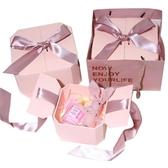 禮物盒婚慶伴手禮盒
