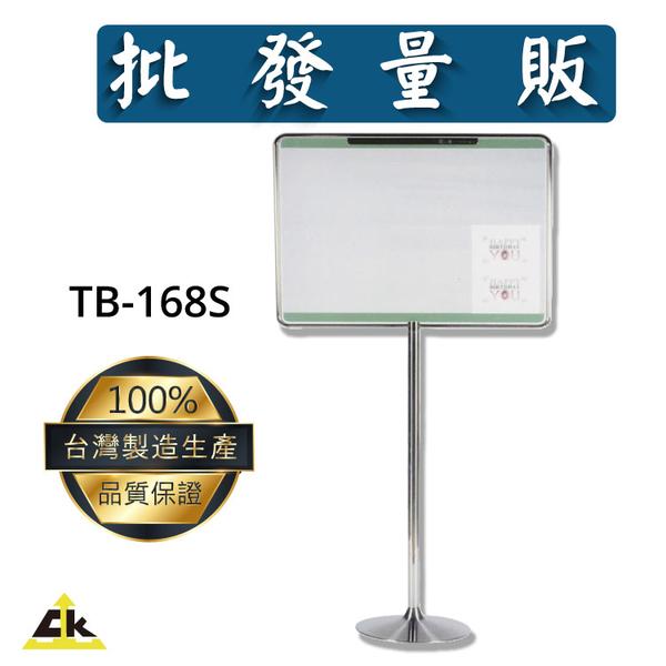 【鐵金鋼】TB-168S 標示/告示/招牌/飯店/旅館/酒店/俱樂部/餐廳/銀行/MOTEL/公司行號/遊樂場
