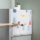 印花花漾冰箱防塵罩 PEVA 櫥櫃 蓋巾...