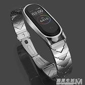 適用小米手環5腕帶金屬 小米手環3代4代錶帶V型不銹鋼錶帶