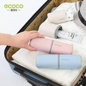 旅行牙刷盒便攜式洗漱口杯刷牙杯子套裝牙具牙缸創意簡約牙膏收納 快速出貨 全館八折