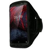 Nokia 6.1 Plus 5.8吋  簡約風 運動臂套 手機 運動臂帶 臂袋 保護套