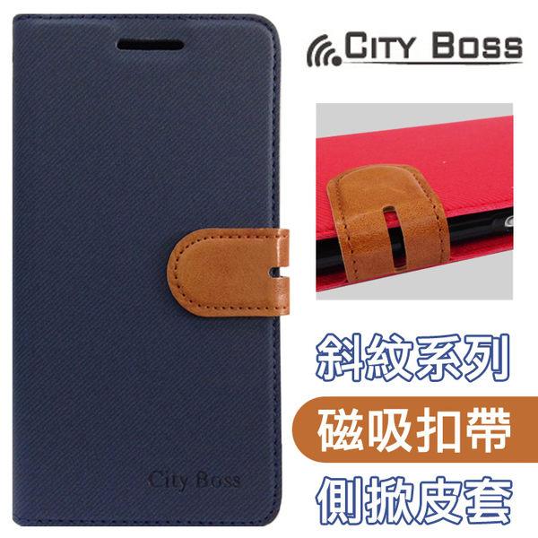 4.7吋 iPhone 7/i7 CITY BOSS 繽紛 撞色混搭*手機套 側掀 皮套/磁扣/保護套/背蓋/支架/軟殼/手機殼