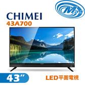 《麥士音響》 CHIMEI奇美 43吋 LED電視 43A700