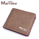 馬瑞克男士短款零錢包敞口錢包帆布橫款皮夾...