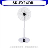 聲寶【SK-FX16DR】16吋DC變頻節能遙控立扇電風扇 不可超取
