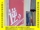 二手書博民逛書店娛樂體育罕見Size 潮流生活 雜誌 2010年10月號、12月號(2冊合售)Y422160 出版201