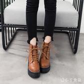 馬丁靴 秋季新款女靴短靴chic英倫風學生百搭粗跟系帶韓版 df3676【潘小丫女鞋】
