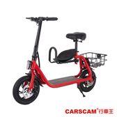CARSCAM 10Ah高電量鋁合金36V電動折疊親子車
