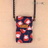 手機袋 包包 防水包 雨朵小舖 M288-485 Touch手機袋(斜背)-深藍不倒翁粉紅豬13252 funbaobao