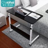 電腦桌 電腦桌懶人桌臺式家用床上書桌簡約小桌子簡易折疊桌可移 igo 小宅女大購物